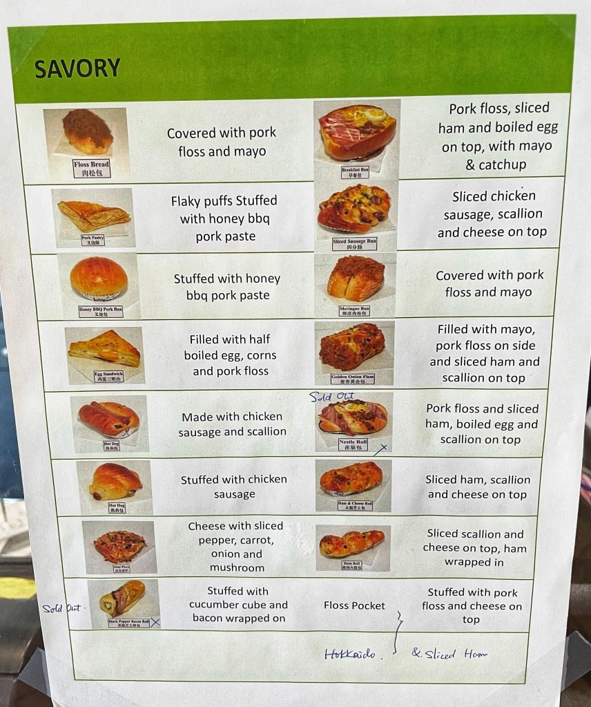 Savory bun selection