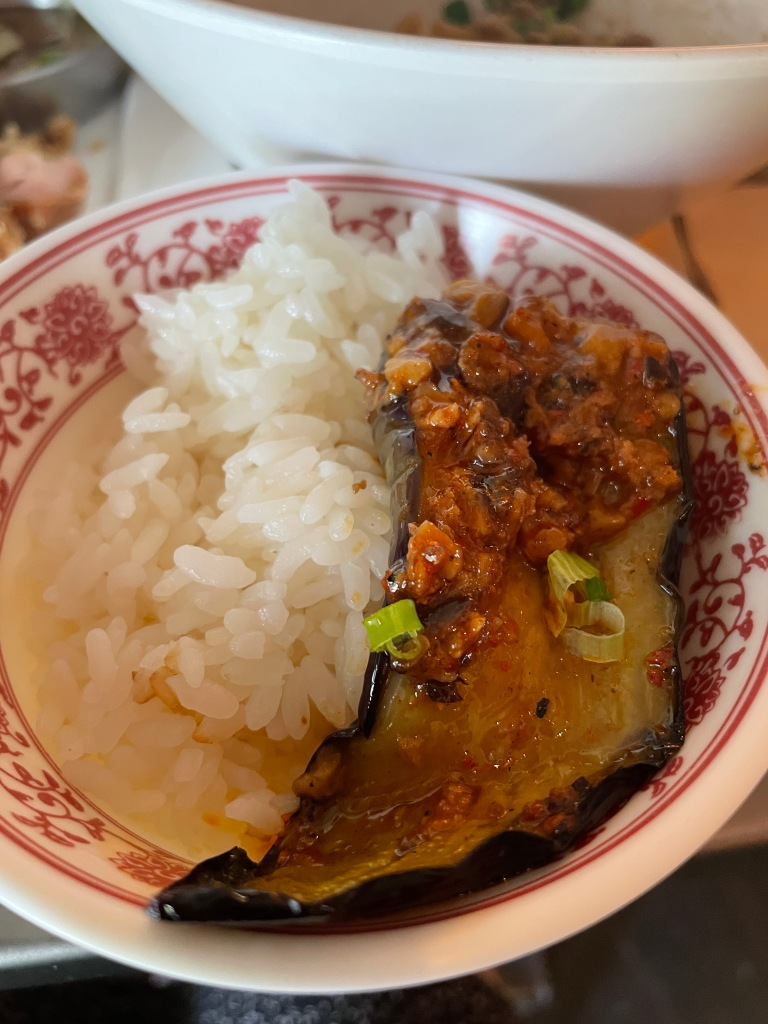 The eggplant was best enjoyed with rice!