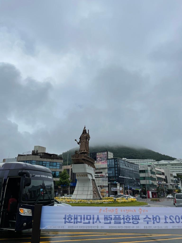 Statue commemorating Yi Soon-shin