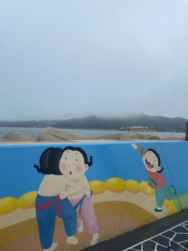 Mural on the bridge to and from Odongdo Island