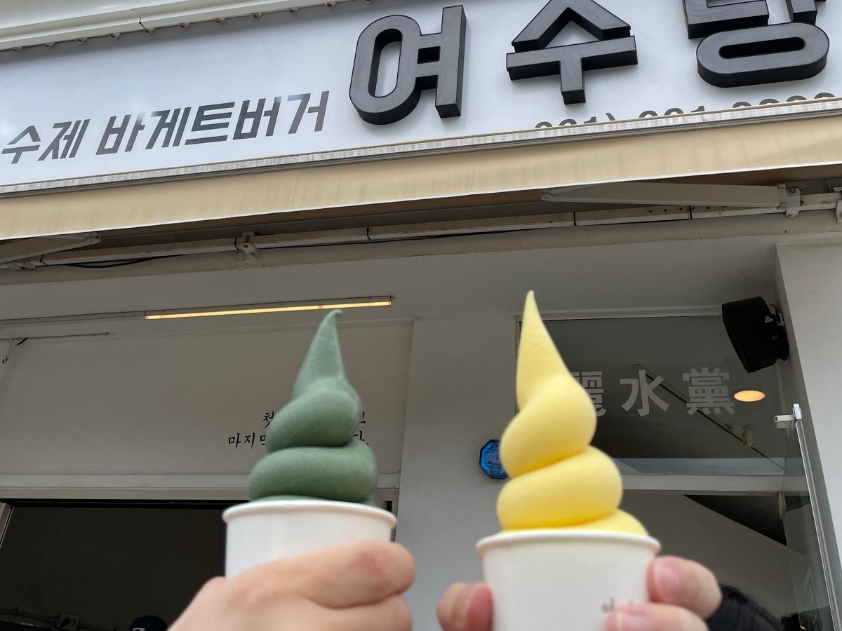 Ice cream at Yeosudang