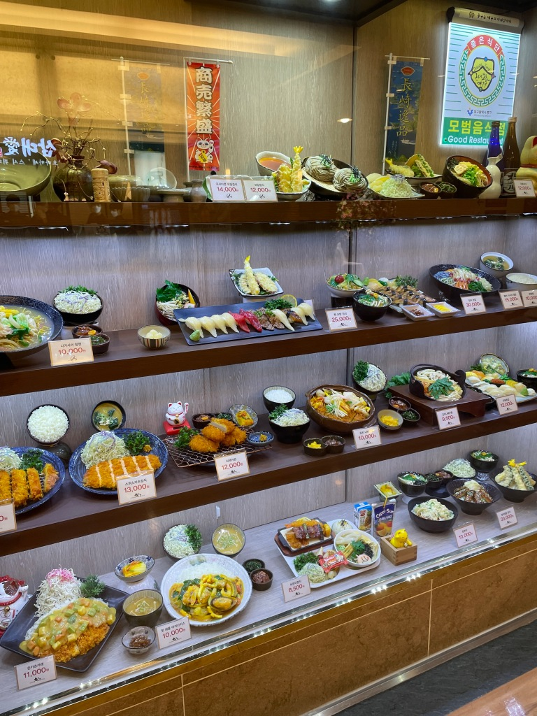 Display of dishes