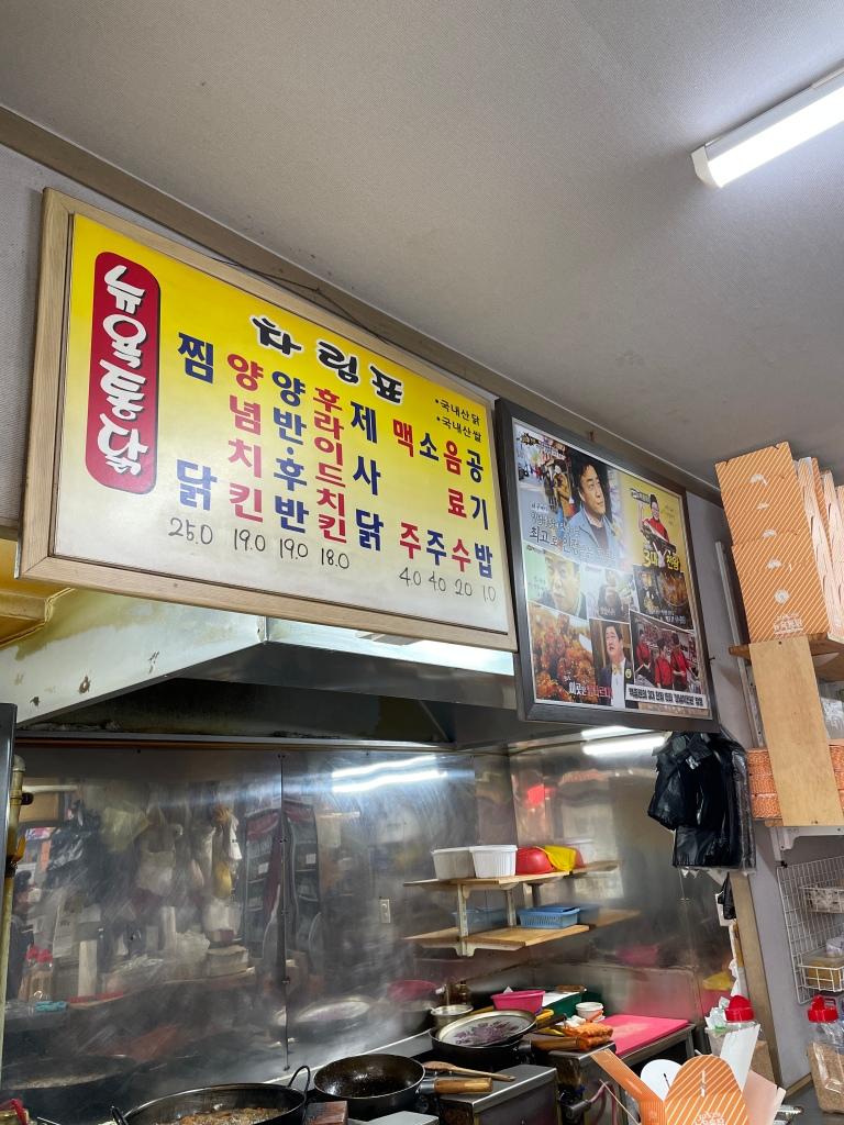 Menu and Kitchen